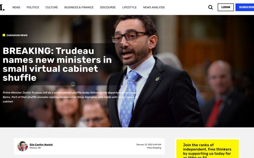 Trudeau names new ministers in small virtual cabinet shuffle