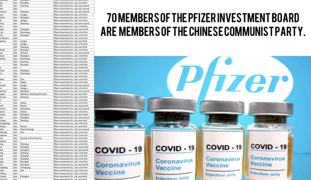 70 members of the Pfizer investment board are  members of the Chinese Communist Party. See them all